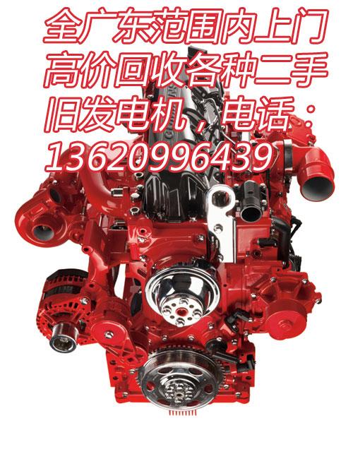 ISF-3.8L_RGB.jpg